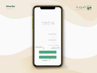 Dhariba App - Prototype
