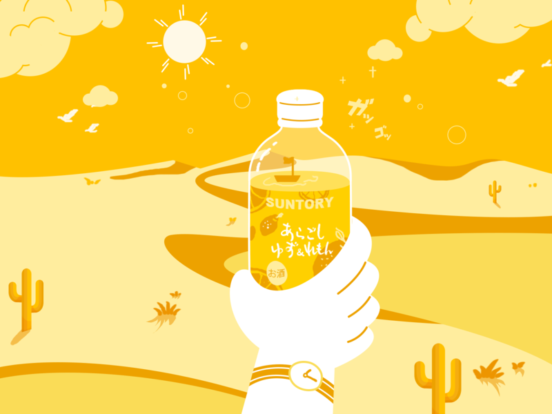suntory illustration