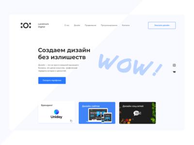 Digital Studio UX/UI Design