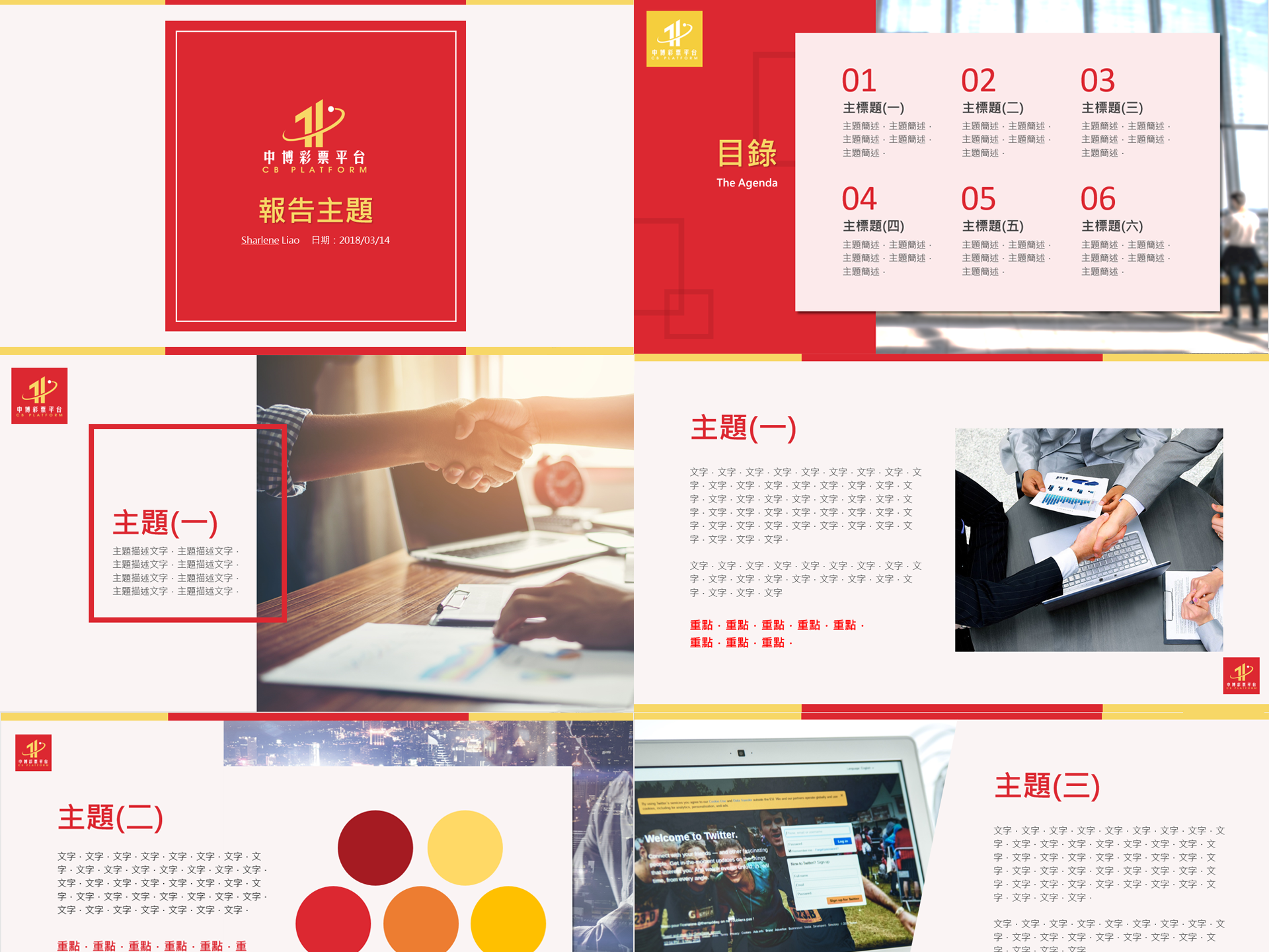 Graphic Design Powerpoint Template Visual Design Dribbble