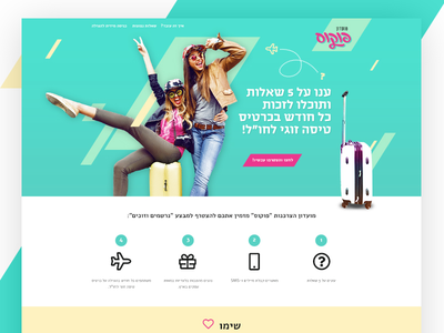 Focus landing page color hunt landing page icons ui happy fontawesome colorful win