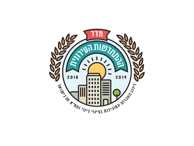 New City logo