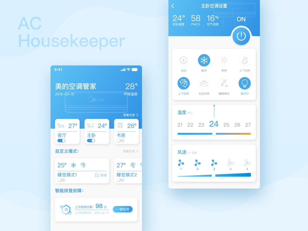 Midea Ac Housekeeper by Jason Young on Dribbble