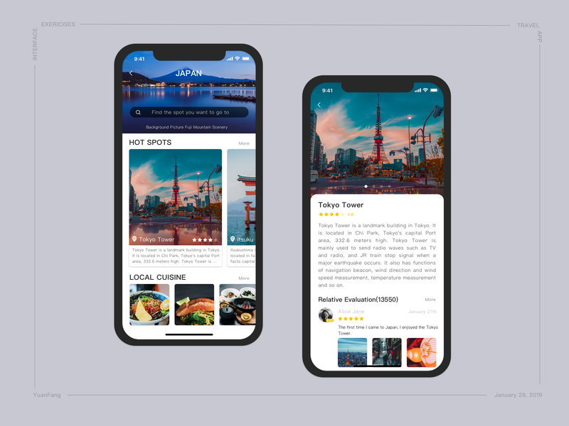 Travel app interface exercises ui