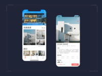Rental Application Interface Exercise