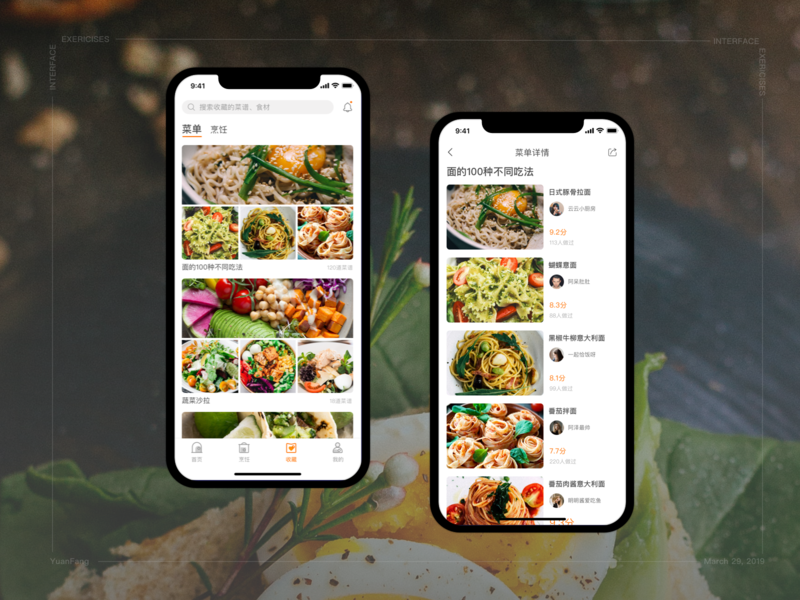 Kitchen app interface exercises 2 ui