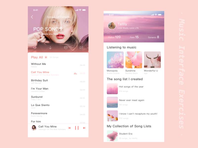 Music app interface exercises2 ui