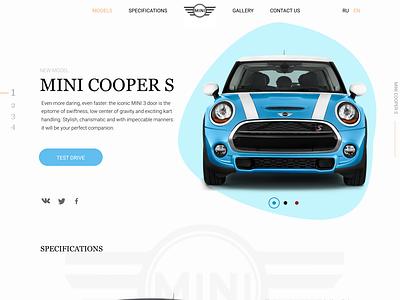 Test drive Mini Cooper landing  page иллюстрация брендинг дизайн test drive car