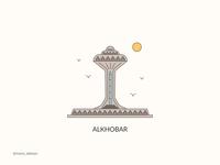 برج كورنيش الخبر