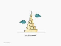 برج جزيرة المرجان بكورنيش الدمام