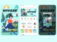 SPORT branding ui banner design design illustration illustration