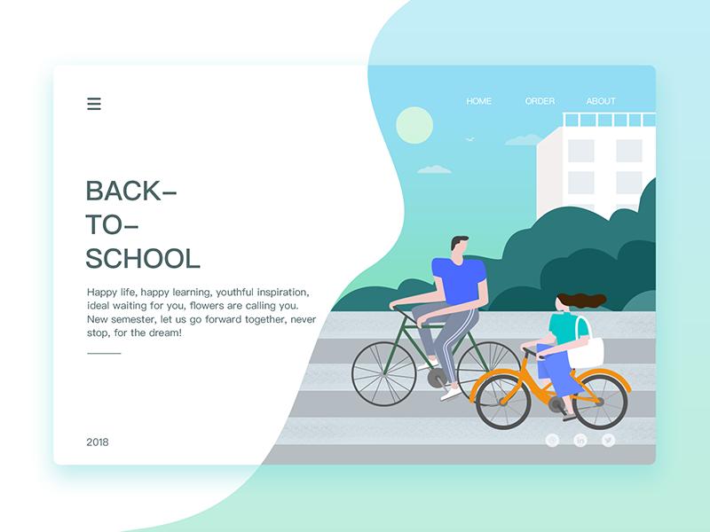 Back-To-School ui 插图