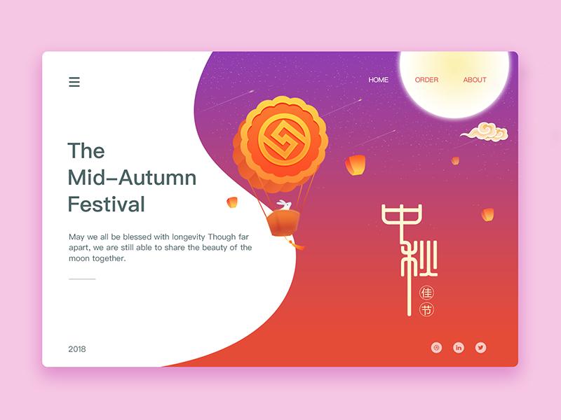 Happy Mid-Autumn festival ui 插图