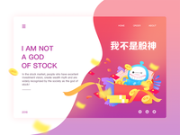 """""""The stock god"""" - GuXiaoLiang"""