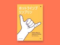 Hand Sign Illustrator #3