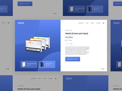 HEETS | IQOS ui design minimal like ui designs comment ux illustration uiux design