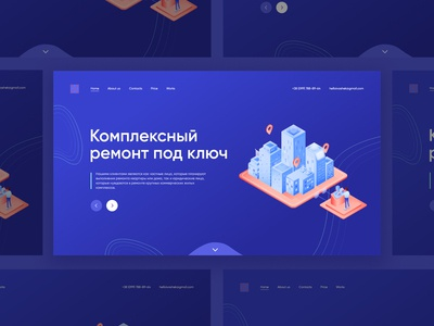 Сonstruction | Web design