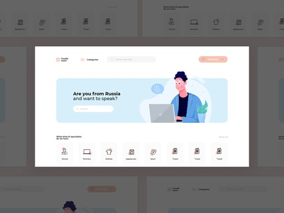 Store | Web page typography inspiration minimal flat like design ux uiux ui comment