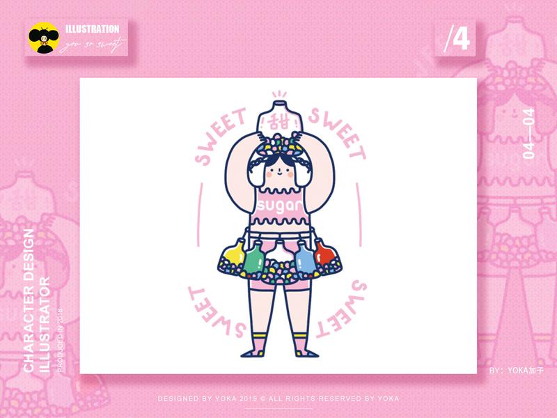 cute characters/4 fun cute cartoon character drawing illustration