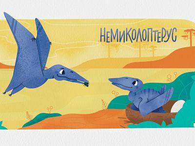 Pterosaur - Children's Ward at Pirogov Hospital pterosaur dinosaur science illustation paleontology dinosaurs dino textures childrens illustration fourplus procreate popular science digital illustration biology animals illustration