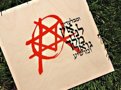Orthodox Anarchist
