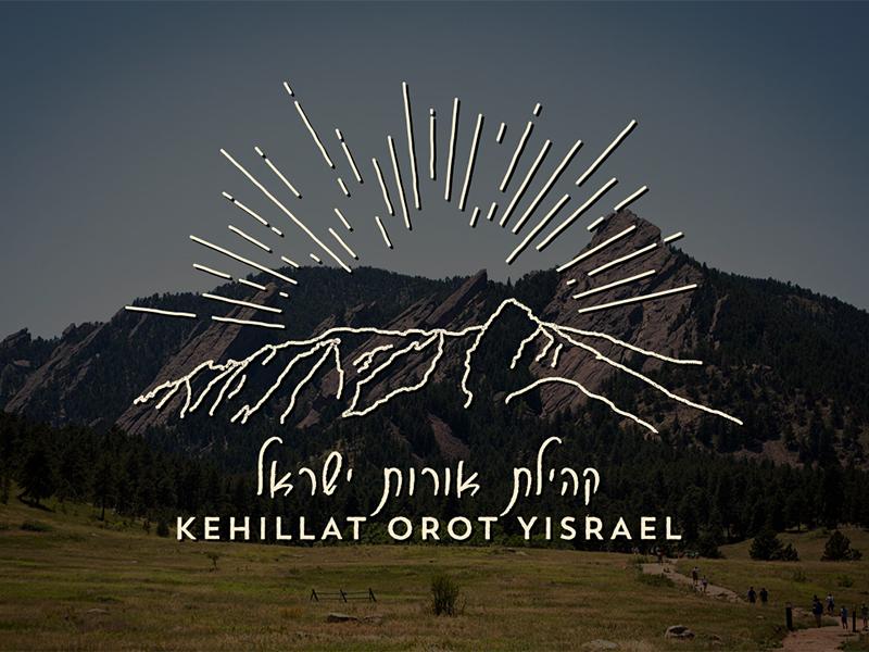 Lights of Israel v3 jews judaism jewish synagogue temple colorado rockies boulder