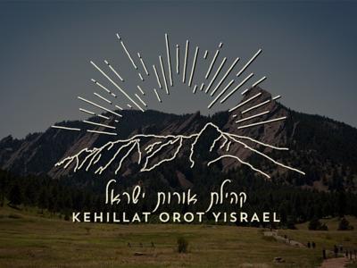 Lights of Israel v3