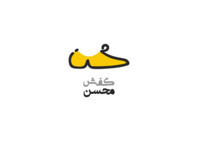 Persian logo type