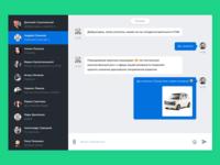Messenger. Web-page