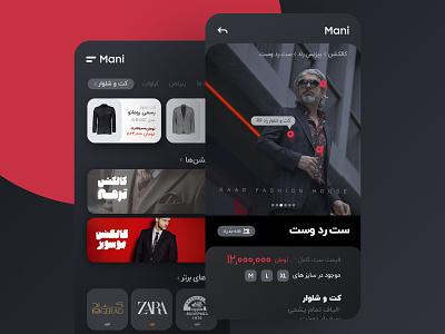 Mani Clothes UI adobe xd interface uiux persian ui shop online ui design shop ui shopping app clothes app ux ui persian iranian iran