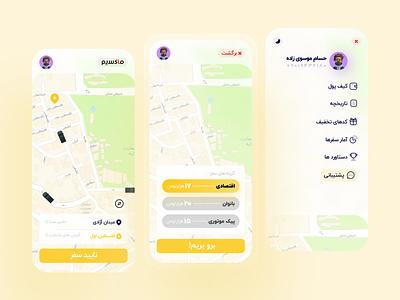 Maxim -online taxi app adobexd prototype uiuxdesign uiux travel ui taxi ui taxi app snapp uber taxi driver taxi maxim persian ui ui persian iranian iran