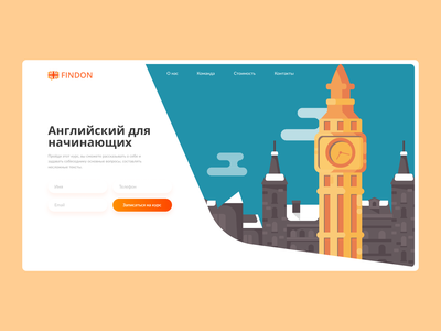 English course landing page ux logo illustration vector desktop web ui design ui graphic design uiux