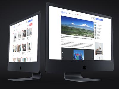 Tokmak Today adds website desktop design ui web graphic design uiux ui design