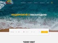 #Daily UI 003 - Landing Page