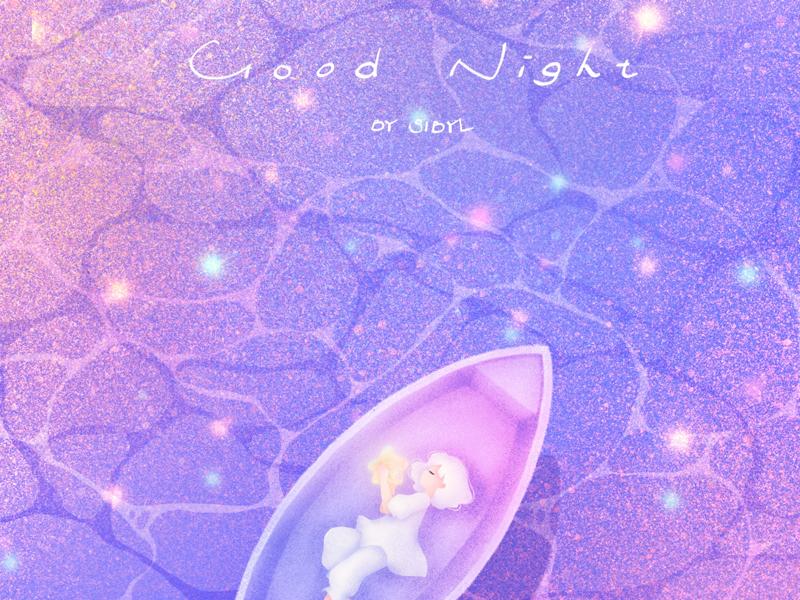 Good night, little planet. boat universe sea star illustration girl dream good night
