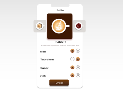 Coffee Order App uxdesign uidesign buying ordering order management coffeeshop coffee