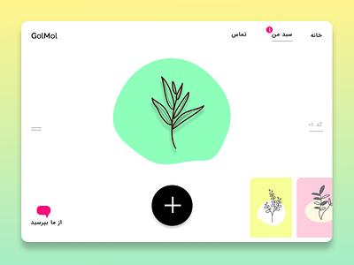 Online Plant Order Website plant uiux webshop website design