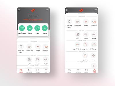 Payment App/Multi App Concept UI superapp multiapp concept ui design ux ui