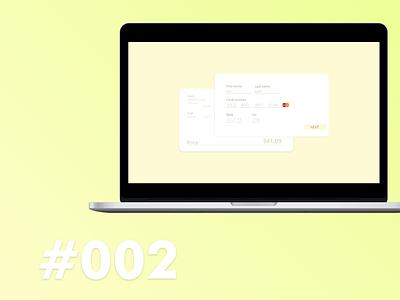 #002 dailyui 002