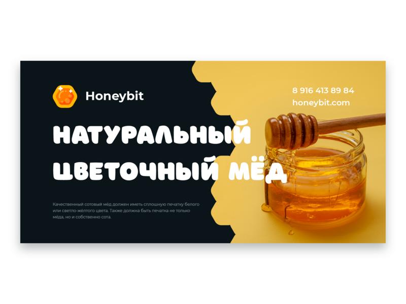 Honeybit billboard honeycomb honey colorful branding typography logo creative blackorbitart vector graphics graphic design minimal printing polygraphy billboard design billboard honeybit