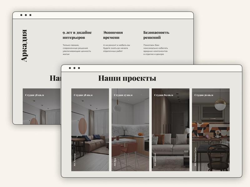 Website for interior designer minimalistic site design responsive website interiordesign interior webdesign landing page landing ux ui web typography minimal website