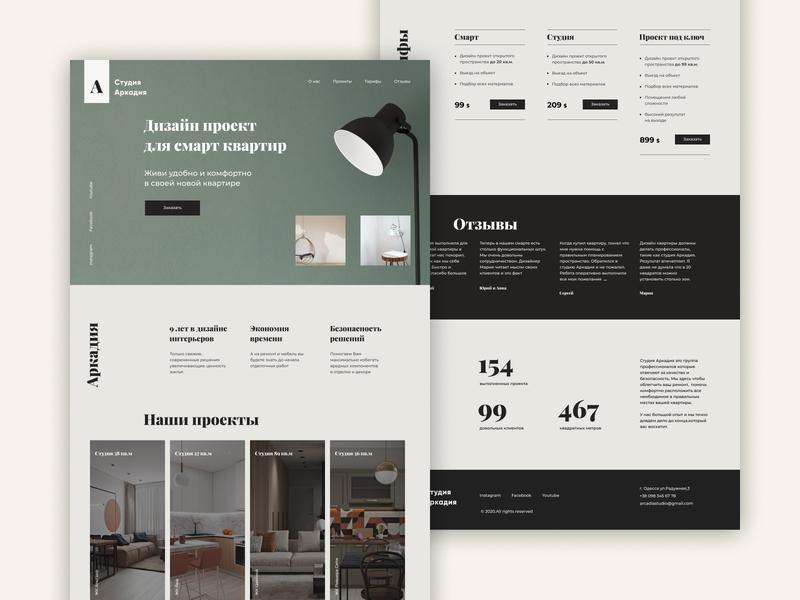 Landing page design & development clean interior photographer ux ui web typography website design minimal