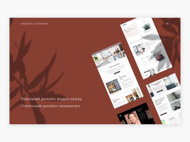 Design concept for my future personal website blogdesign portfolio site portfolio design figmadesign uidesign personal influencer blog typography elegant consept website web clean ux ui minimal design