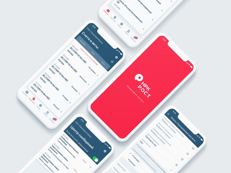 NRK ROST APP mobile ui ux app design