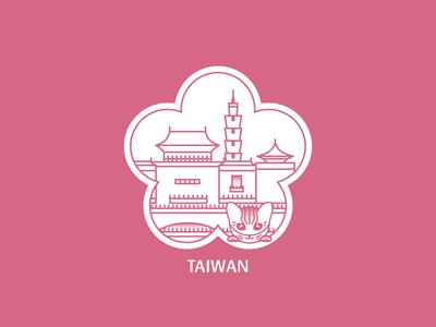 Weekly Warm Up No  1   Hometown Sticker
