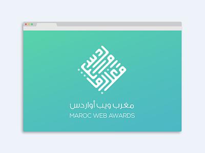Maroc Web Awards - Mwa7 logo update rounded calligraphy kific flat identity redesign branding