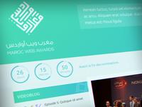Maroc Web Awards - 7