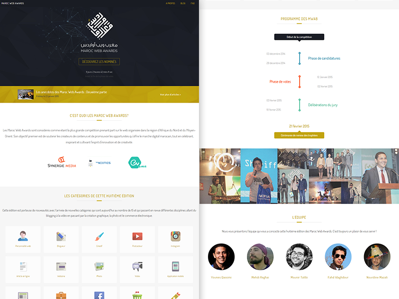 Web awards competitions   morocco