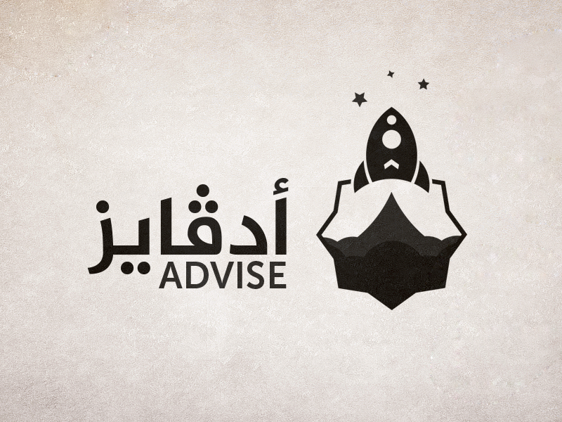 Advise - Logo logo arabic advise startup morocco geometry launche rocket event design