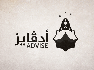 Advise - Logo logo arabic advise startup morocco geometry launche rocket event design